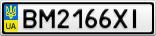 Номерной знак - BM2166XI