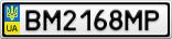 Номерной знак - BM2168MP