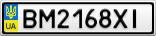 Номерной знак - BM2168XI