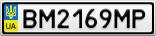 Номерной знак - BM2169MP