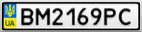 Номерной знак - BM2169PC