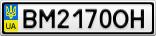 Номерной знак - BM2170OH