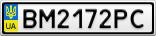 Номерной знак - BM2172PC