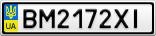 Номерной знак - BM2172XI