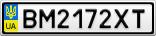 Номерной знак - BM2172XT