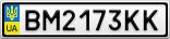 Номерной знак - BM2173KK