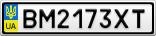 Номерной знак - BM2173XT
