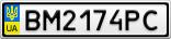 Номерной знак - BM2174PC