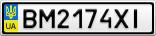 Номерной знак - BM2174XI