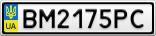 Номерной знак - BM2175PC