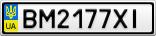 Номерной знак - BM2177XI