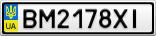 Номерной знак - BM2178XI
