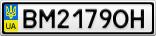 Номерной знак - BM2179OH