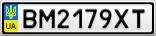 Номерной знак - BM2179XT