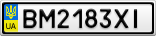 Номерной знак - BM2183XI