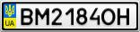 Номерной знак - BM2184OH