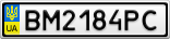 Номерной знак - BM2184PC
