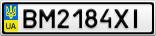 Номерной знак - BM2184XI