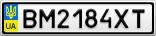 Номерной знак - BM2184XT