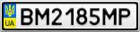 Номерной знак - BM2185MP