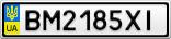 Номерной знак - BM2185XI