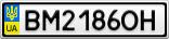 Номерной знак - BM2186OH