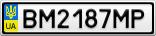 Номерной знак - BM2187MP