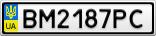 Номерной знак - BM2187PC