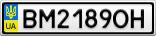 Номерной знак - BM2189OH