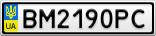 Номерной знак - BM2190PC