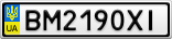 Номерной знак - BM2190XI