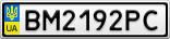 Номерной знак - BM2192PC