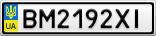 Номерной знак - BM2192XI
