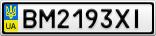 Номерной знак - BM2193XI