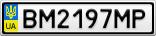 Номерной знак - BM2197MP