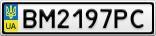 Номерной знак - BM2197PC