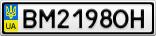 Номерной знак - BM2198OH