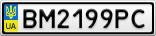 Номерной знак - BM2199PC