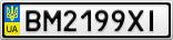 Номерной знак - BM2199XI