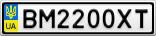 Номерной знак - BM2200XT