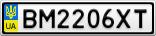 Номерной знак - BM2206XT