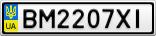 Номерной знак - BM2207XI