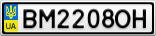 Номерной знак - BM2208OH