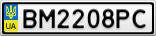 Номерной знак - BM2208PC