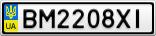 Номерной знак - BM2208XI