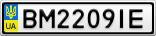 Номерной знак - BM2209IE