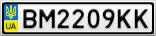 Номерной знак - BM2209KK