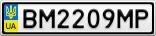 Номерной знак - BM2209MP
