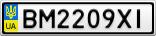 Номерной знак - BM2209XI