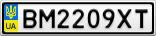 Номерной знак - BM2209XT